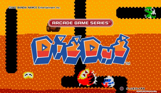 ARCADE GAME SERIES DIG DUG