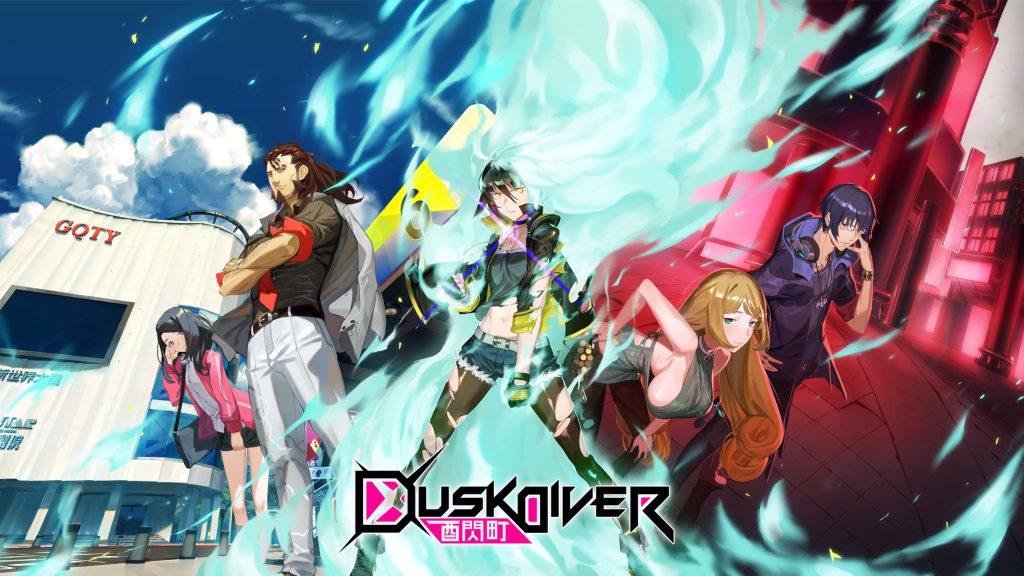 Dusk Diver 酉閃町