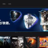 PS Now : PS Plus 6月更新分