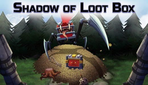『Shadow of Loot Box』プラチナトロフィー取得の手引き【3時間以内】