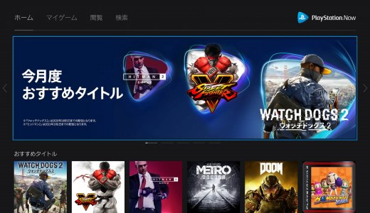 PS Now : PS Plus 8月更新分
