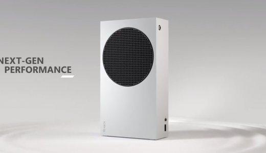 『Xbox Series S』の値段は3万2980円(税抜)