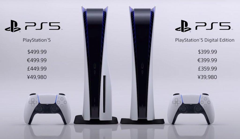 PS5値段