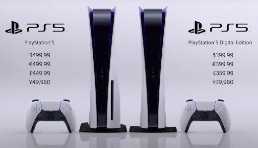 PS5本体税抜価格は39980円と49980円。日本は11月12日に発売【まとめ】