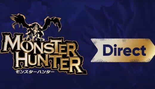 『Nintendo Direct mini ソフトメーカーラインナップ 2020.9』が公開