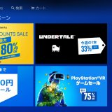 PlayStation®Plus Double Discounts Sale