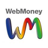 WebMoneyの端数はAmazonギフト券へチャージ!【端数の使い道】