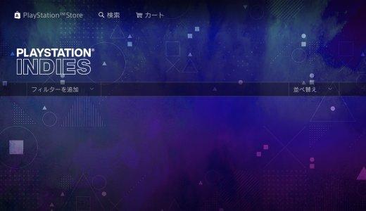 『PlayStation Indies』からトロフィー攻略記事をピックアップ(11/20まで)