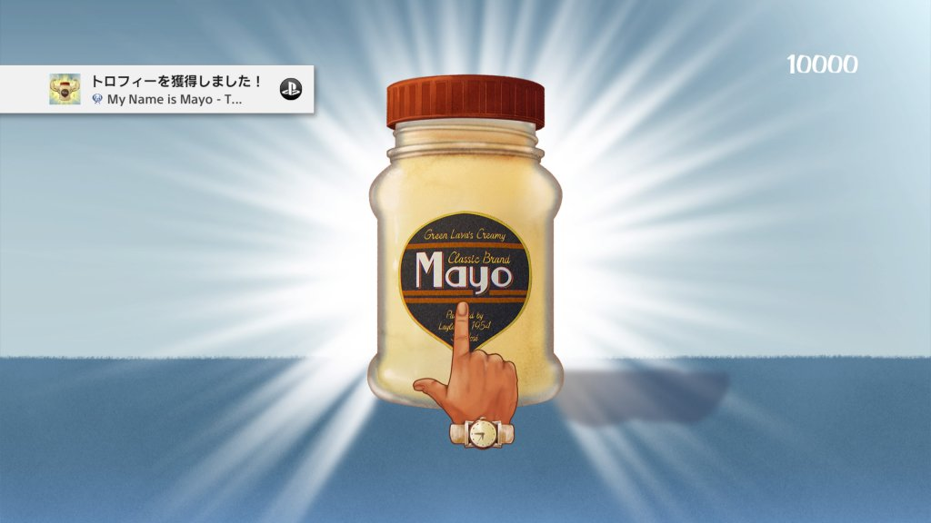 My Name is Mayo - The Second!