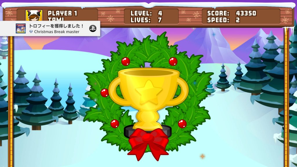Christmas Break master Collected all the trophies in the game.