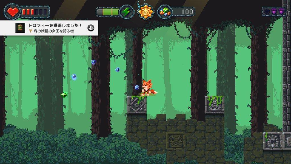 森の妖精の女王を狩る者