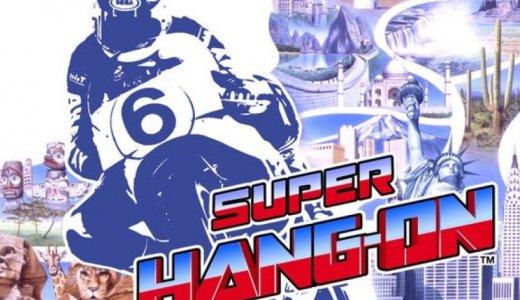 『セガエイジスオンライン スーパーハングオン』全トロフィー取得の手引き【PS Now・約45分ほど】