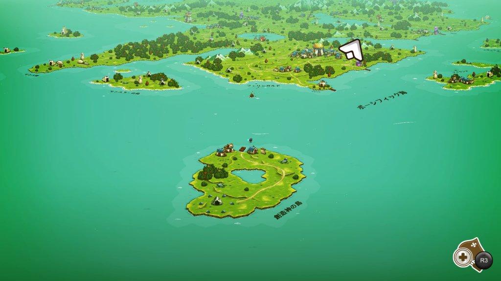 創造神の島