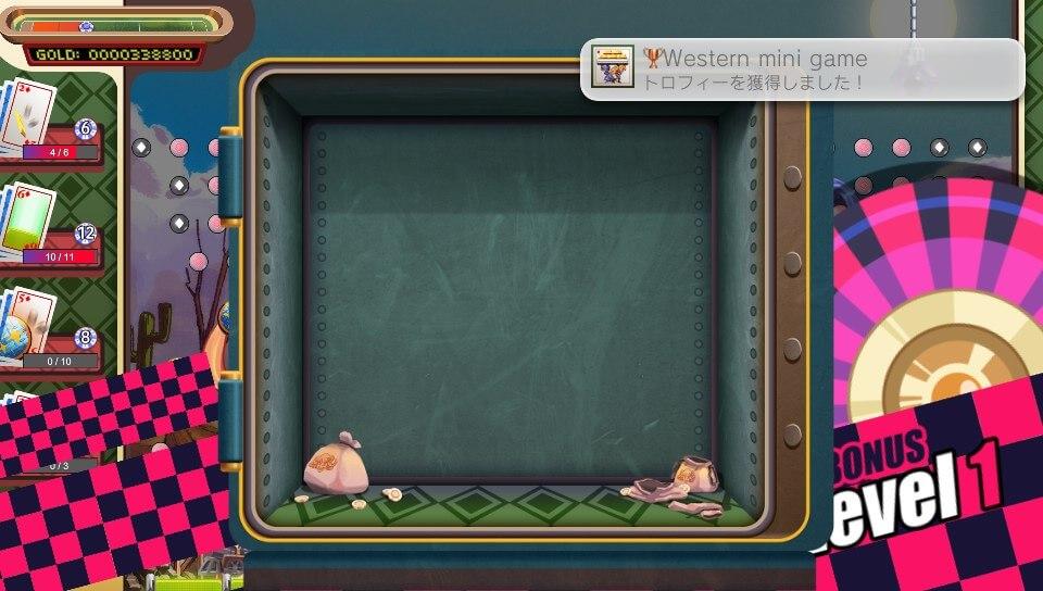 Western mini game