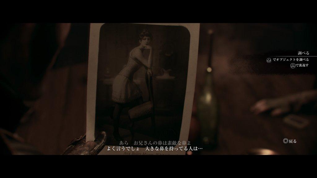 写真・売春婦ゼルダ