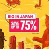 【北米】『Big in Japan&Critics' Choice Sale』からトロフィー攻略記事をピックアップ(2/24まで)