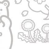 ファミリーマートでDMMプリペイドカード1000円分還元キャンペーン(~2月22日まで)