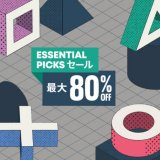 『Essential Picks』 & 『1,500円以下セール』からトロフィー攻略記事をピックアップ(3/17まで)