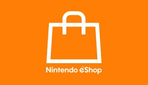 ダウンロードソフトはeショップで買うな!他所で安く買おうという話。【Switch】