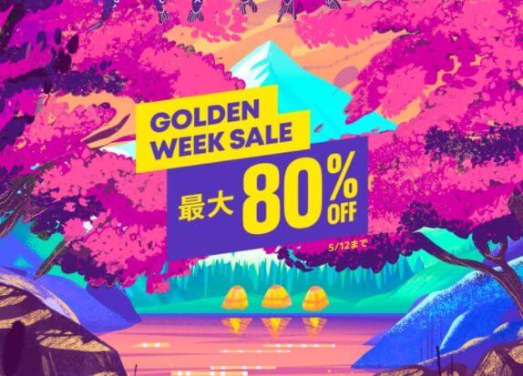 goldenweeksale