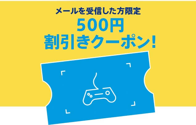 PayPal500