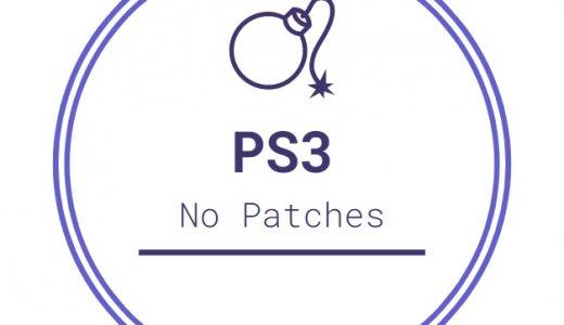 一部PS3ゲームのパッチがダウンロードできない問題が発生中