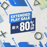 extendedplaysale