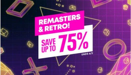 【北米】『Remasters & Retro』からトロフィー攻略記事をピックアップ(6/3まで)