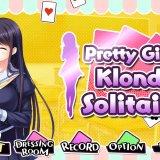 『Pretty Girls Klondike Solitaire』プラチナトロフィー取得の手引き【約1時間45分】