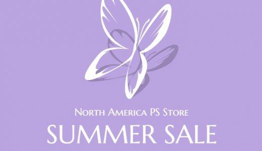 【北米】『SUMMER SALE Vol.1』からトロフィー攻略記事をピックアップ(8/19まで)