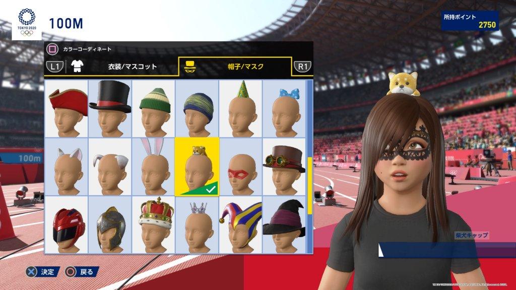 帽子コレクター