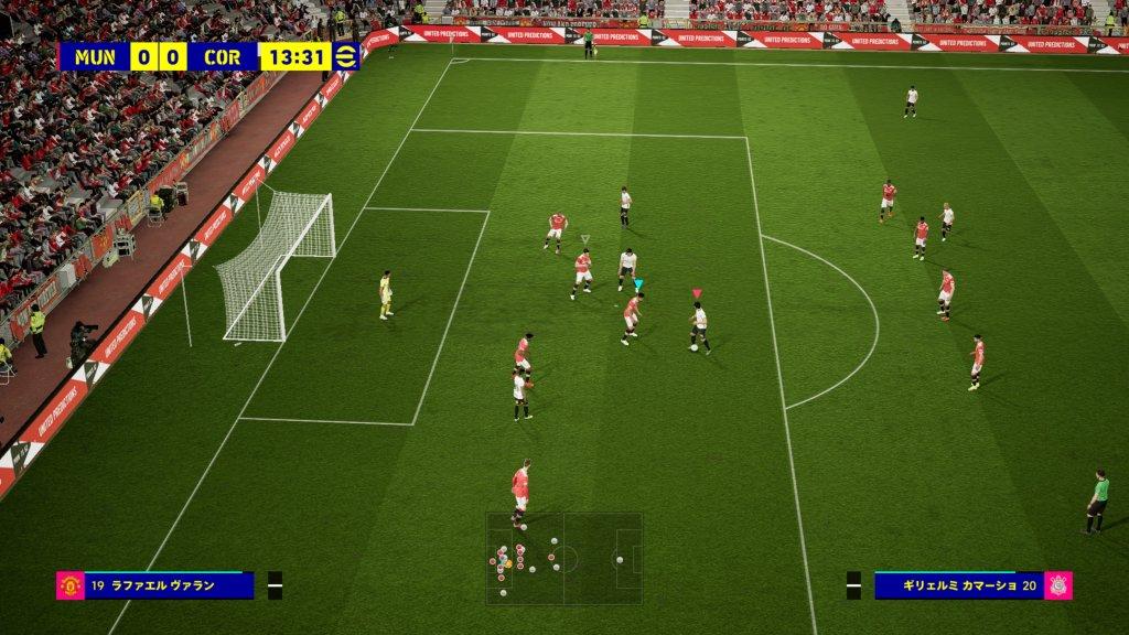 鉄壁(1試合に5回シュートをブロック(GKを除く))