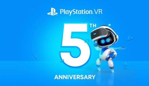 PS VR発売5周年を記念して、11月よりPS Plus加入者に向けてVRゲーム3本を配布予定